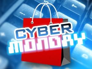 Cyber_Monday2